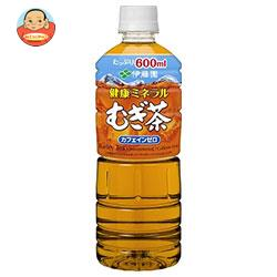 伊藤園 健康ミネラルむぎ茶 600mlペットボトル×24本入