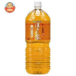 伊藤園 お~いお茶 ほうじ茶 2Lペットボトル×6本入