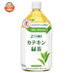 伊藤園 2つの働き カテキン緑茶【特定保健用食品 特保】 1.05Lペットボトル×12本入