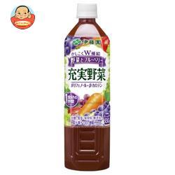 伊藤園 充実野菜 ブルーベリーミックス 野菜とブルーベリー 930gペットボトル×12本入