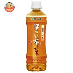 伊藤園 お~いお茶 ほうじ茶【手売り用】 525mlペットボトル×24本入