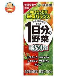 伊藤園 1日分の野菜 200ml紙パック×24本入