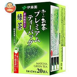 伊藤園 お~いお茶 プレミアムティーバッグ 宇治抹茶入り緑茶 20袋入×8箱入