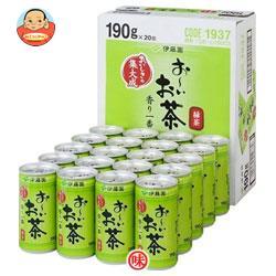 伊藤園 お~いお茶 緑茶(CS缶) 190g缶×20本入
