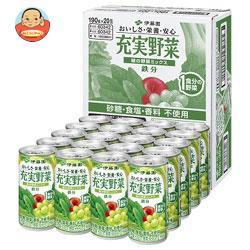 伊藤園 充実野菜 緑の野菜ミックス(CS缶) 190g缶×20本入
