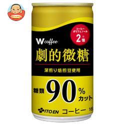 伊藤園 W coffee(ダブリューコーヒー) 劇的微糖 165g缶×30本入