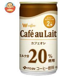 伊藤園 W coffee(ダブリューコーヒー) カフェオレ 165g缶×30本入