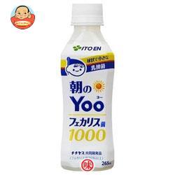 伊藤園 朝のYoo(ヨー) フェカリス菌1000 265mlペットボトル×24本入