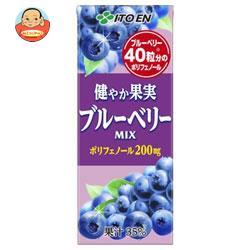 伊藤園 健やか果実 ブルーベリーミックス 200ml紙パック×24本入