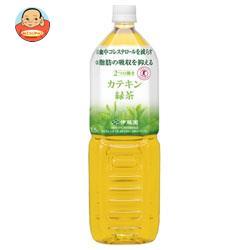 伊藤園 2つの働き カテキン緑茶【特定保健用食品 特保】 1.5Lペットボトル×8本入