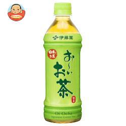 伊藤園 お~いお茶 緑茶【自動販売機用】 500mlペットボトル×24本入