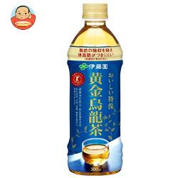伊藤園 黄金烏龍茶【特定保健用食品 特保】 500mlペットボトル×24本入