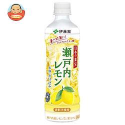 伊藤園 日本の果実 瀬戸内レモン 500gペットボトル×24本入