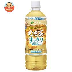 伊藤園 健康ミネラル麦茶 すっきり健康麦ブレンド 650mlペットボトル×24本入