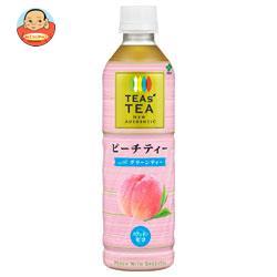 伊藤園 TEAS'TEA NEW AUTHENTIC(ニューオーセンティック) ピーチティーwithグリーンティー 450mlペットボトル×24本入