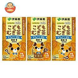 伊藤園 健康ミネラル麦茶 こどもむぎ茶 125ml紙パック×36(3P×12)本入