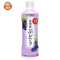 伊藤園 日本の果実 信州産ぶどう 500gペットボトル×24本入