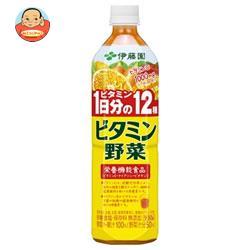 伊藤園 ビタミン野菜 930gペットボトル×12本入