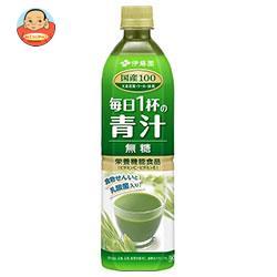 伊藤園 毎日1杯の青汁 無糖 900gペットボトル×12本入
