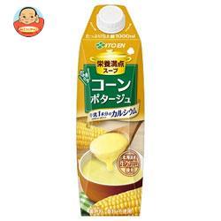 伊藤園 栄養満点スープ コーンポタージュ 1000ml紙パック×6本入