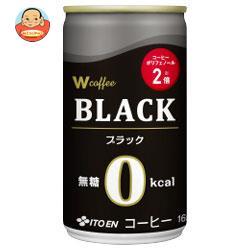 伊藤園 W coffee(ダブリューコーヒー) ブラック 165g缶×30本入