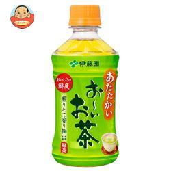 伊藤園 【HOT用】お~いお茶 緑茶 345mlペットボトル×24本入