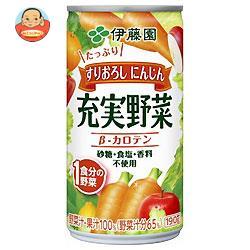 伊藤園 充実野菜 緑黄色野菜ミックス(すりおろしにんじん) (30P) 190g缶×30本入
