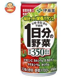 伊藤園 1日分の野菜 (30P) 190g缶×30本入