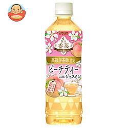 ダイドー 贅沢香茶 ピーチティーwithジャスミン 500mlペットボトル×24本入