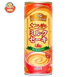 ダイドー コクGrand time(グランタイム) くつろぎのミルクセーキ 250g缶×30本入