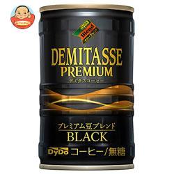 ダイドー ブレンド デミタスコーヒー BLACK 150g缶×30本入