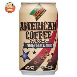 ダイドー ブレンド アメリカンコーヒー 350g缶×24本入