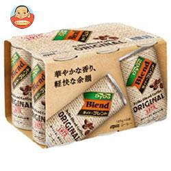 ダイドー ブレンドコーヒーオリジナル(6缶パック) 185g缶×30(6×5)本入
