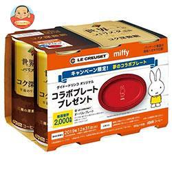 ダイドー ブレンド コク深微糖 世界一のバリスタ監修(6缶パック) 185g缶×30(6×5)本入