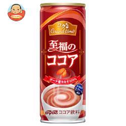 ダイドー コクGrand time(グランタイム) 至福のココア 250g缶×30本入