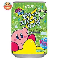 ダイドー ぷるっシュ!! ゼリー×スパークリング メロンクリームソーダ【星のカービィ】 280g缶×24本入