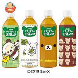 ダイドー リラックマのお茶(緑茶) 500mlペットボトル×24本入
