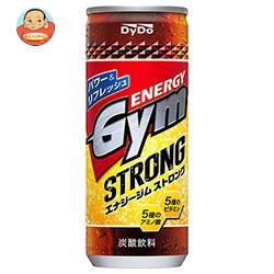 ダイドー エナジージムストロング 250ml缶×30本入