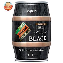 ダイドー ブレンドBLACK(樽) 185g缶×24本入