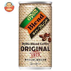 ダイドー ブレンドコーヒーオリジナル 185g缶×30本入