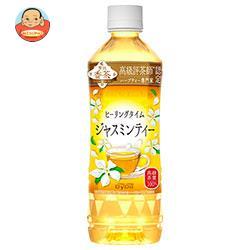 ダイドー 贅沢香茶 ヒーリングタイム ジャスミンティー 500mlペットボトル×24本入