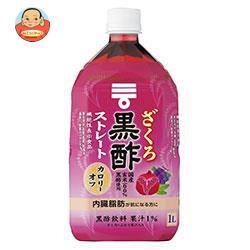 ミツカン ざくろ黒酢 ストレート【機能性表示食品】 1Lペットボトル×6本入