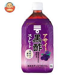 ミツカン アサイー黒酢 ストレート 1Lペットボトル×6本入