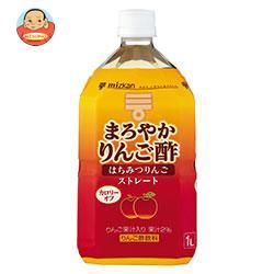 ミツカン まろやかりんご酢 はちみつりんご ストレート 1Lペットボトル×6本入