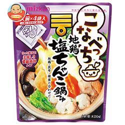 ミツカン こなべっち 地鶏塩ちゃんこ鍋つゆ 29g×4個×10袋入