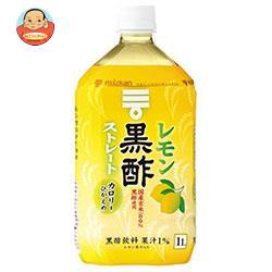 ミツカン レモン黒酢 ストレート 1Lペットボトル×6本入