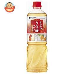 ミツカン ビネグイット まろやかりんご酢ドリンク(6倍濃縮タイプ) 1000mlペットボトル×8本入