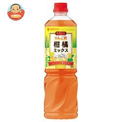 ミツカン ビネグイット りんご酢柑橘ミックス(6倍濃縮タイプ) 1000mlペットボトル×8本入