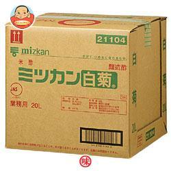 ミツカン 白菊 20L×1個入