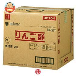 ミツカン りんご酢 20L×1個入